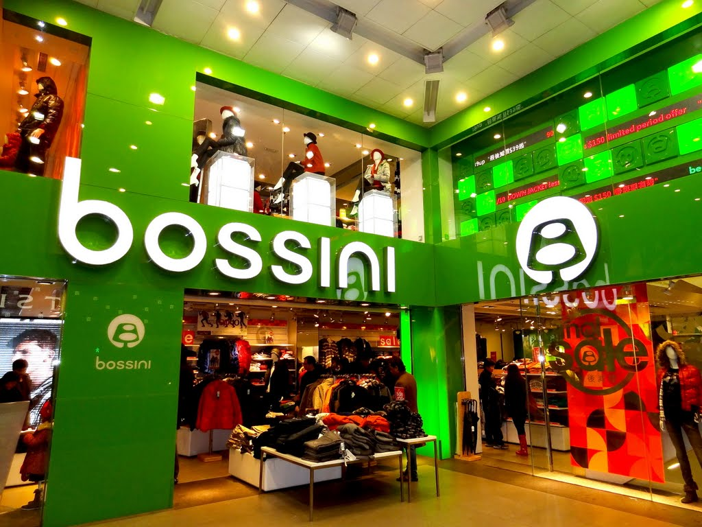 This is what a Bossini store looks like. Find one early in your trip.