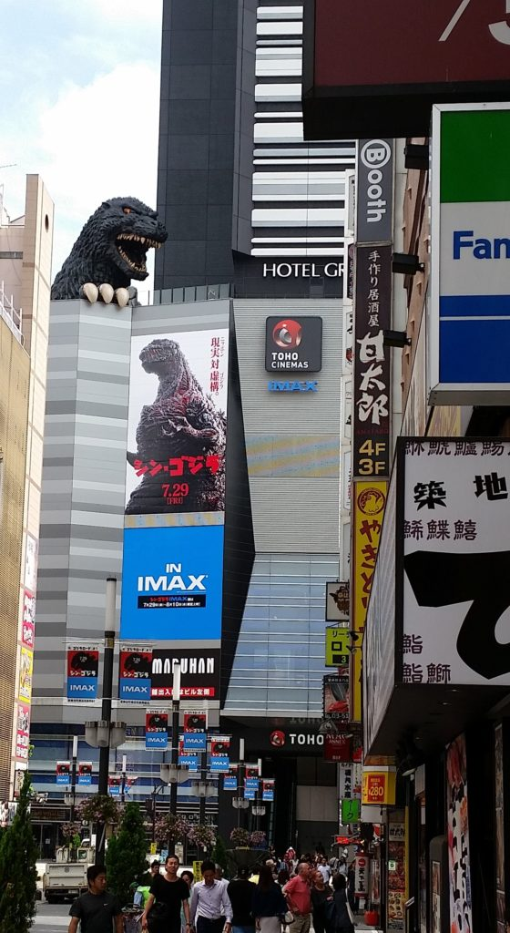 Giant Godzilla at TOMO Cinemas. I found it by accident, actually